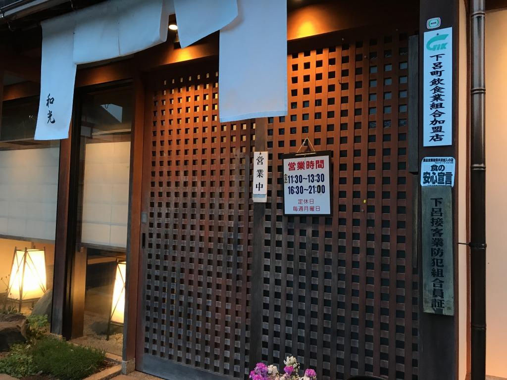 f:id:okuradesu:20180530025418j:plain