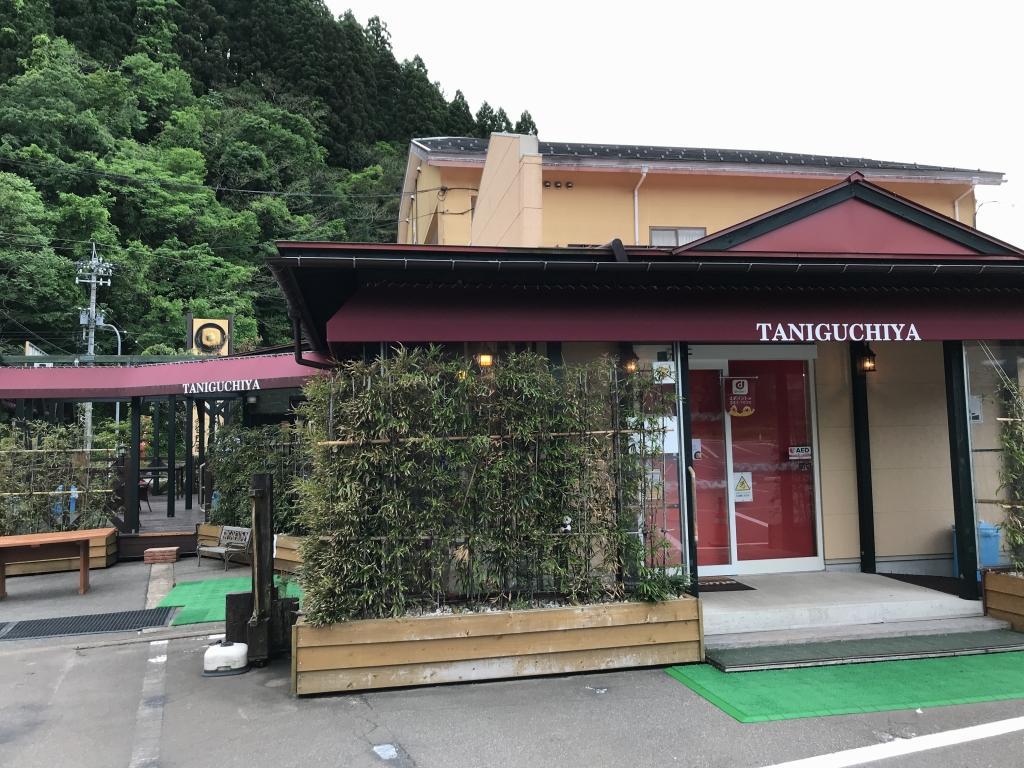 f:id:okuradesu:20180612135234j:plain