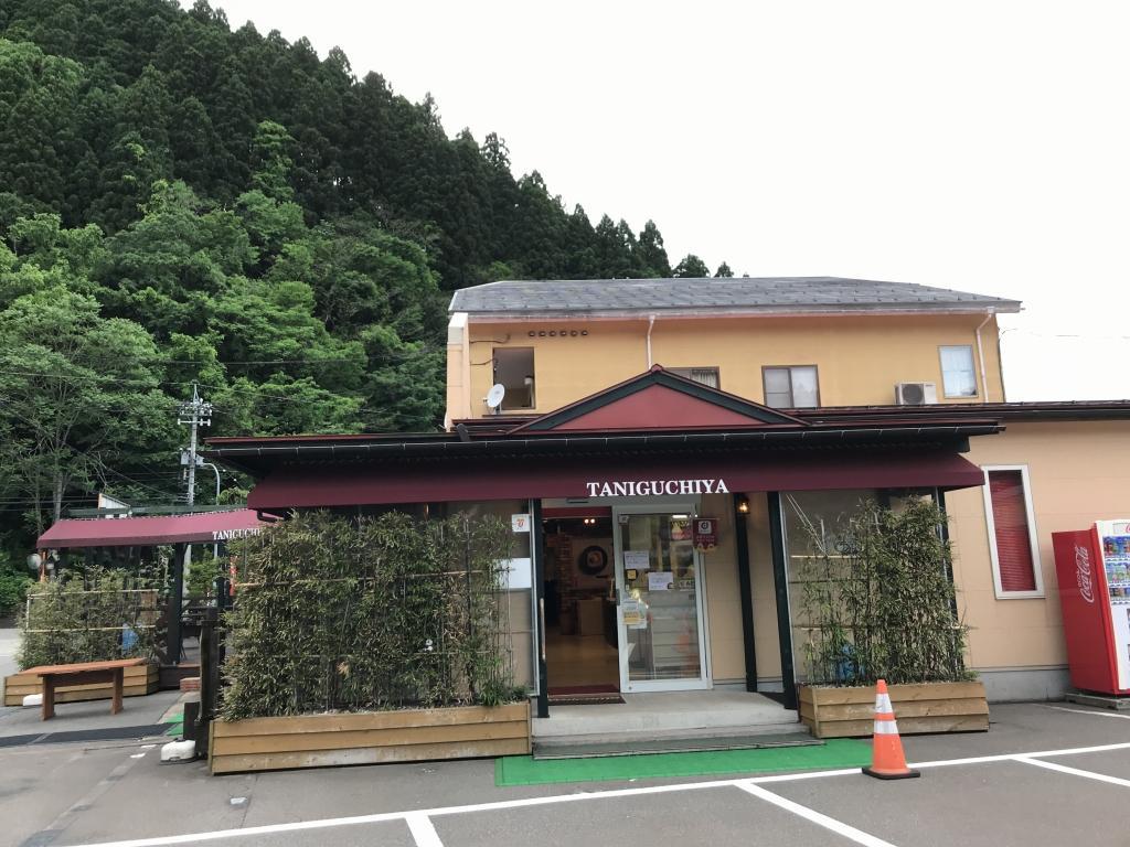 f:id:okuradesu:20180612135303j:plain