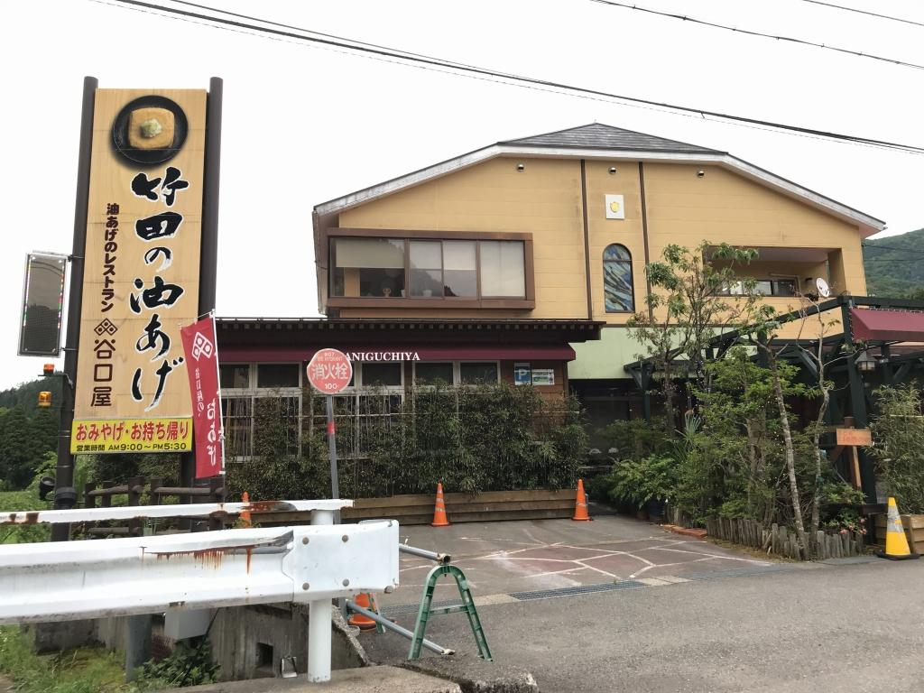 f:id:okuradesu:20180612135310j:plain