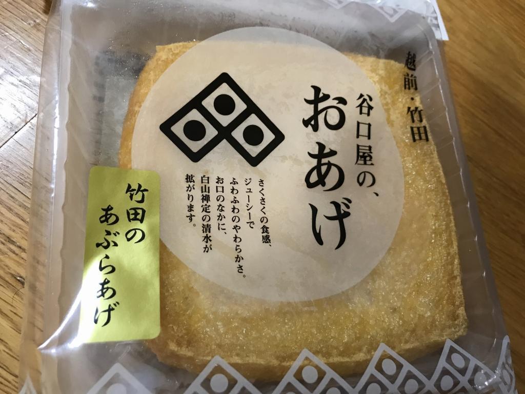 f:id:okuradesu:20180612135315j:plain