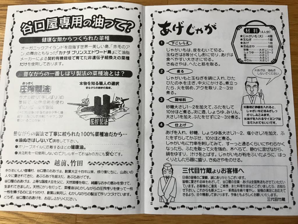 f:id:okuradesu:20180612135324j:plain