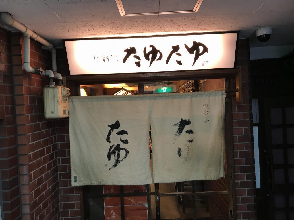 f:id:okuradesu:20180614152348j:plain