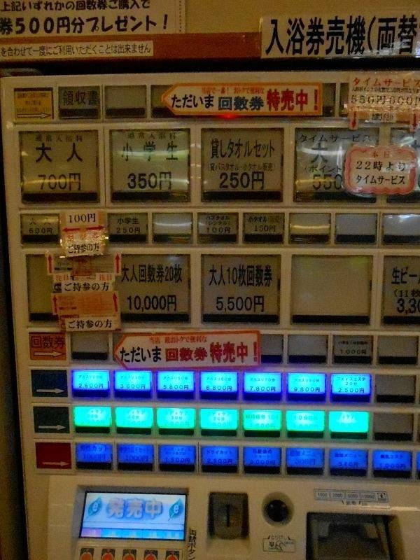 f:id:okuradesu:20180617153125j:plain