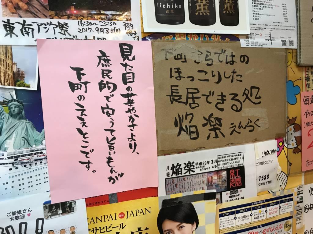 f:id:okuradesu:20180617231219j:plain