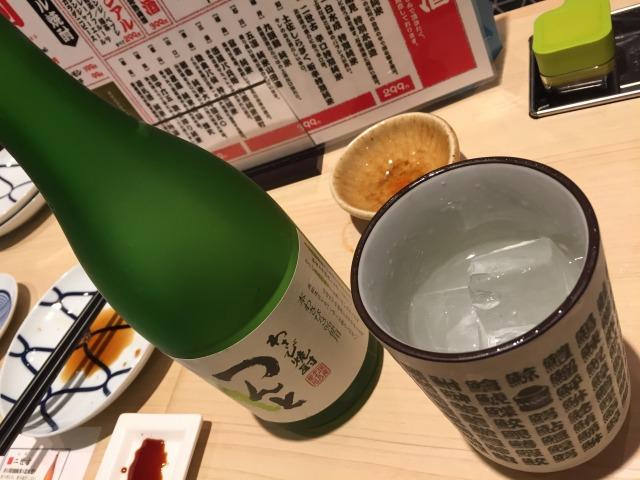f:id:okuradesu:20180618003420j:plain