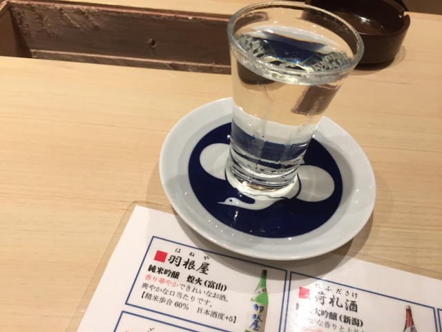 f:id:okuradesu:20180618003456j:plain