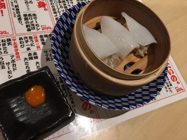 f:id:okuradesu:20180618003650j:plain