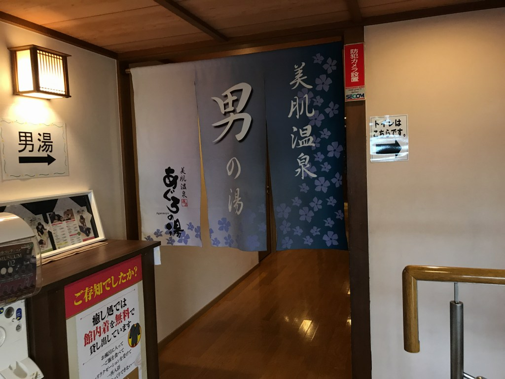 f:id:okuradesu:20180618163840j:plain