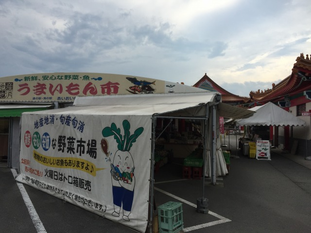 f:id:okuradesu:20180618171040j:plain