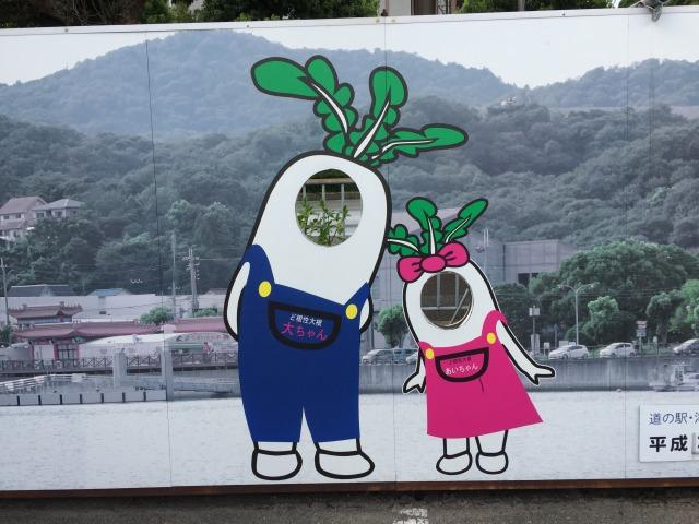 f:id:okuradesu:20180618171044j:plain