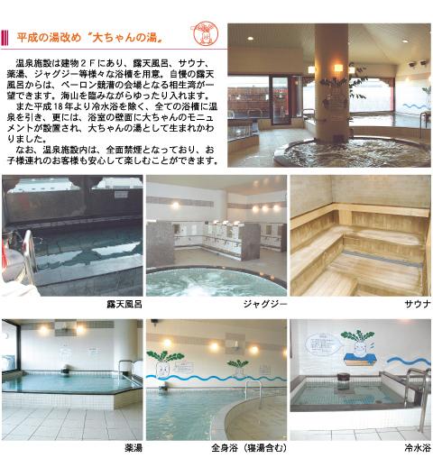 f:id:okuradesu:20180618172206j:plain