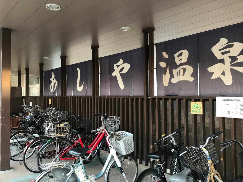 f:id:okuradesu:20180619150141j:plain