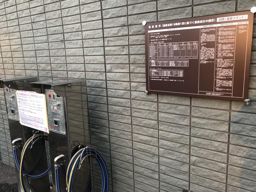 f:id:okuradesu:20180619150148j:plain