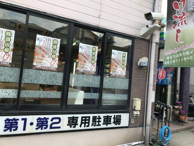 f:id:okuradesu:20180619153332j:plain