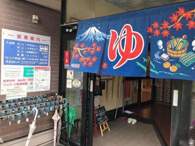 f:id:okuradesu:20180619153344j:plain