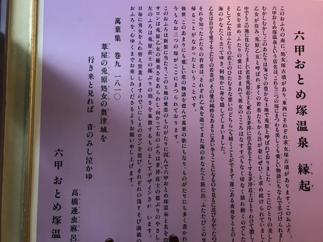 f:id:okuradesu:20180619153401j:plain