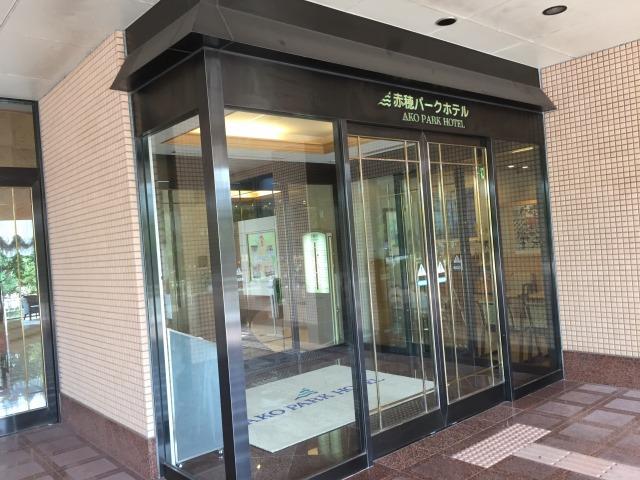 f:id:okuradesu:20180619161823j:plain