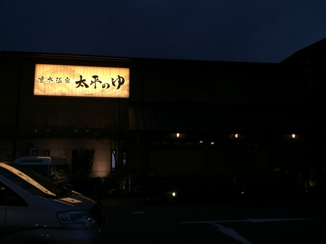 f:id:okuradesu:20180619165808j:plain