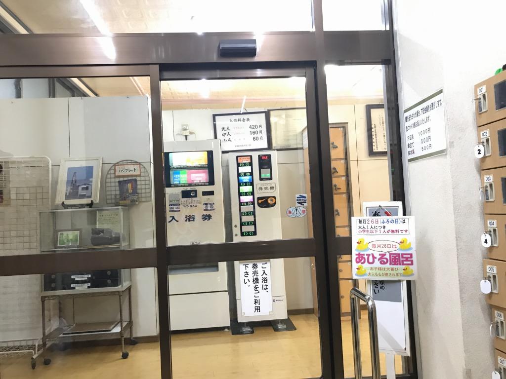 f:id:okuradesu:20180619171601j:plain