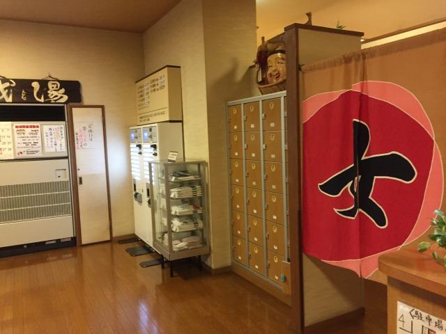 f:id:okuradesu:20180619173202j:plain