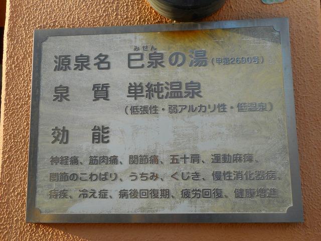 f:id:okuradesu:20180620032009j:plain