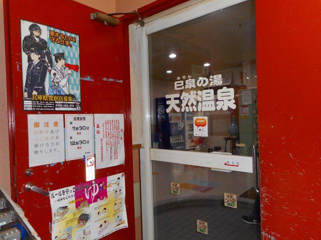 f:id:okuradesu:20180620032106j:plain