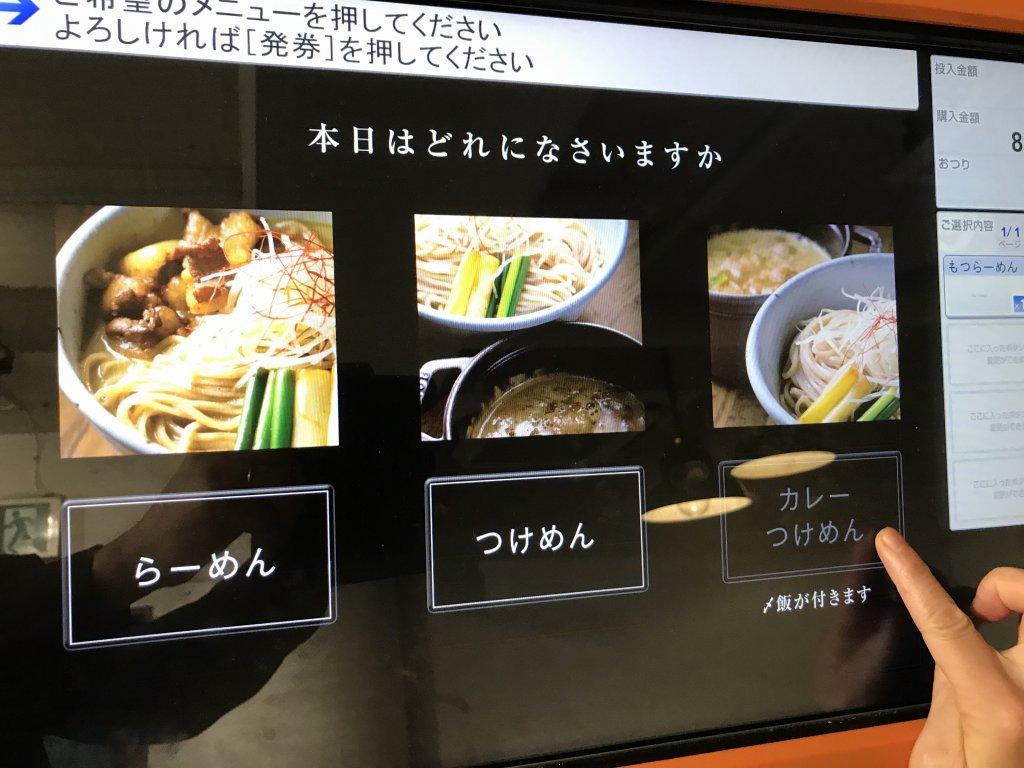 f:id:okuradesu:20180621141141j:plain
