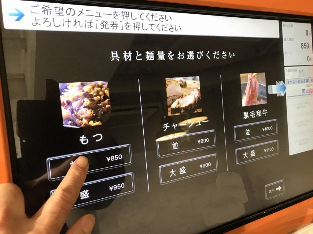 f:id:okuradesu:20180621141143j:plain