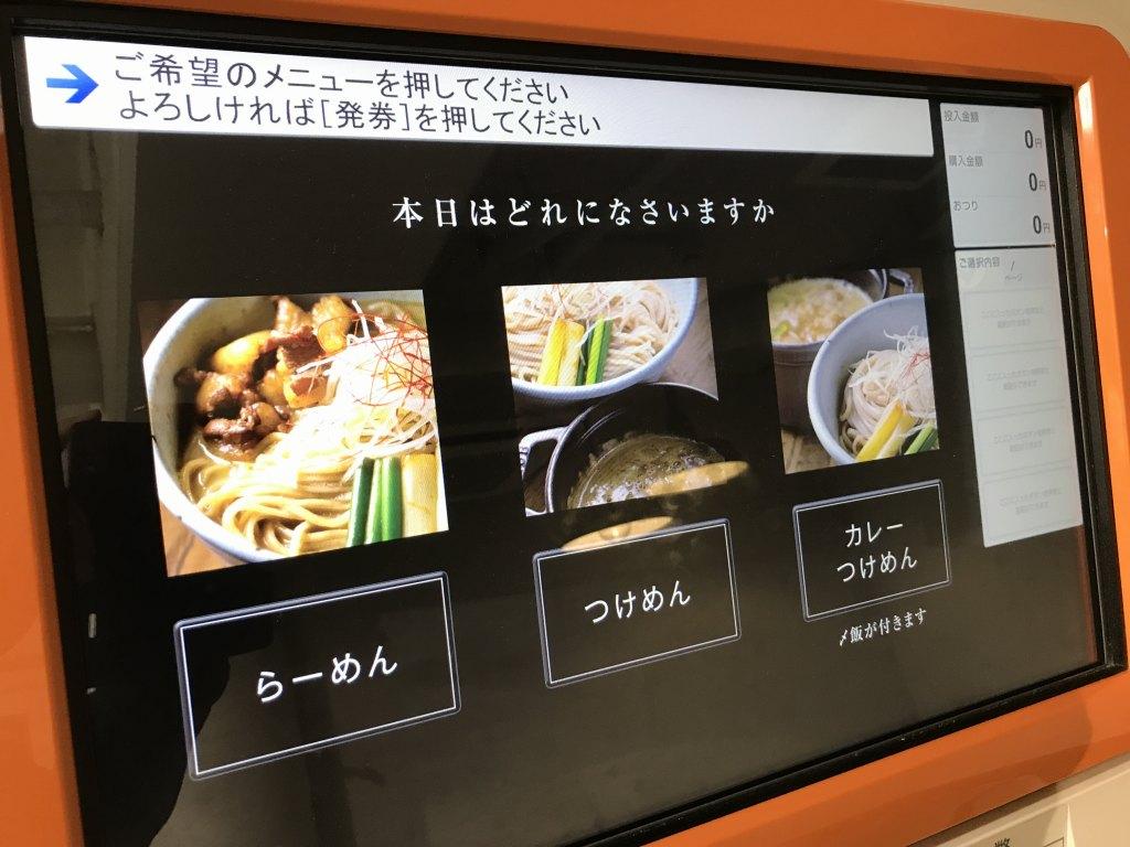 f:id:okuradesu:20180621141518j:plain