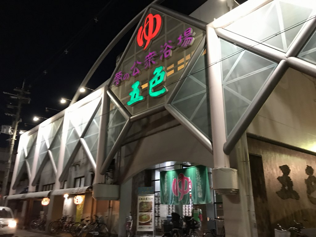 f:id:okuradesu:20180702003928j:plain