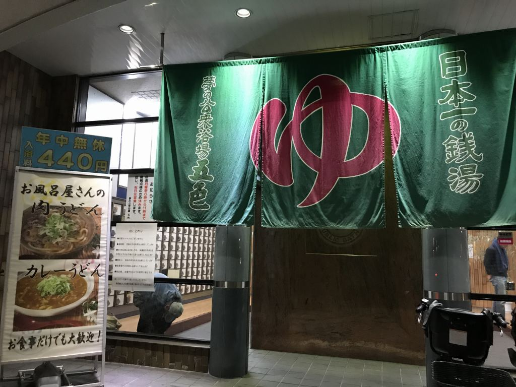 f:id:okuradesu:20180702003933j:plain
