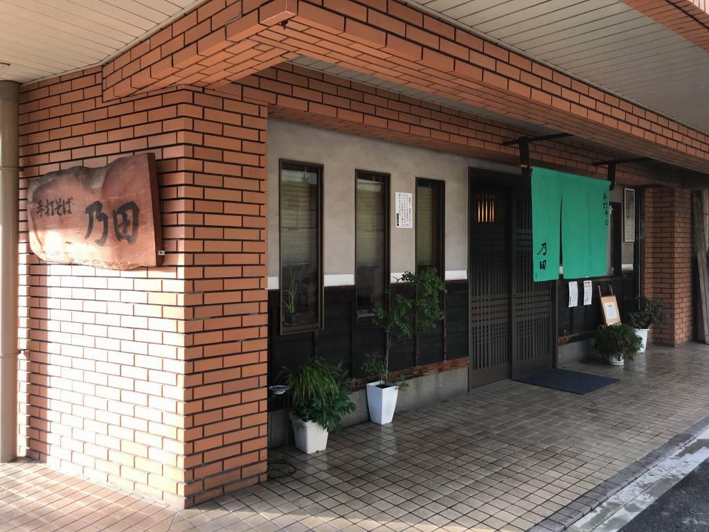 f:id:okuradesu:20180702153530j:plain