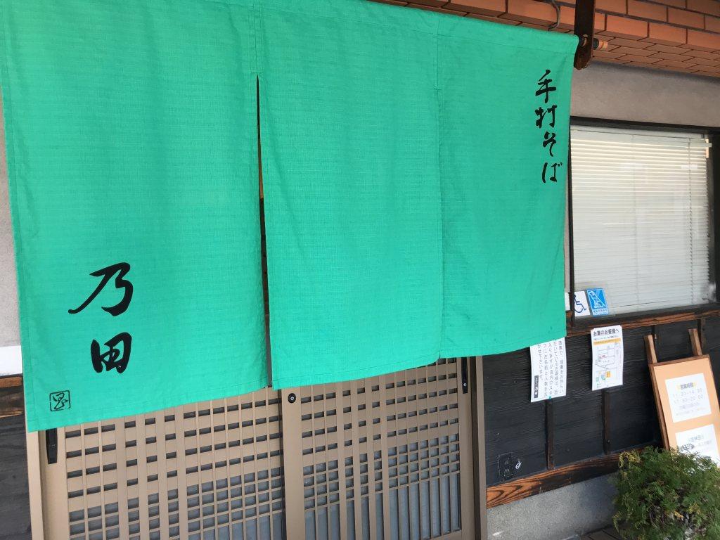f:id:okuradesu:20180702153534j:plain