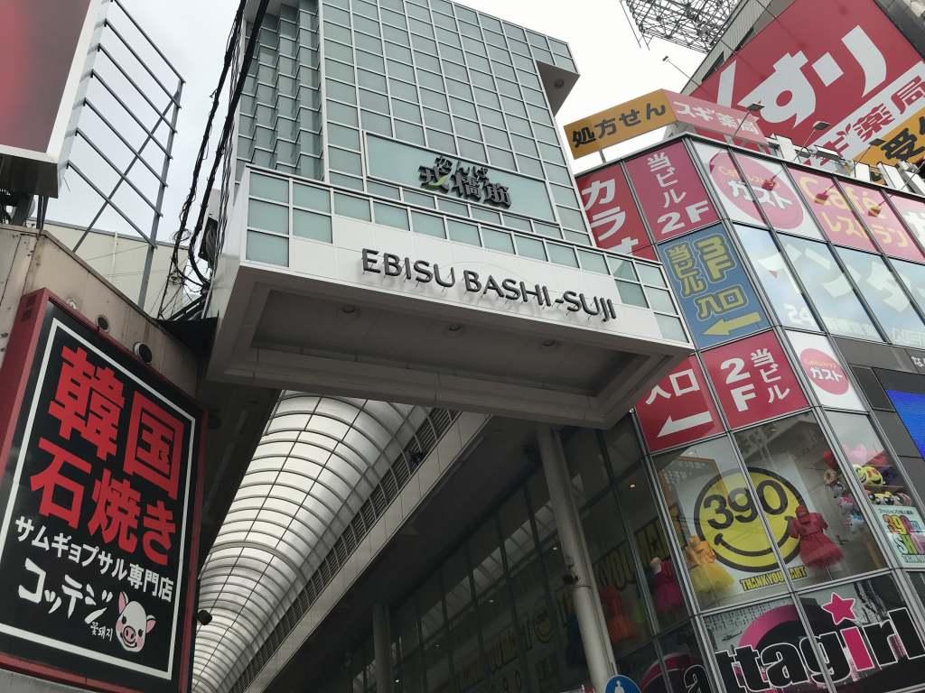 f:id:okuradesu:20180705172818j:plain