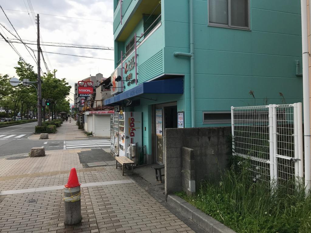 f:id:okuradesu:20180716152207j:plain