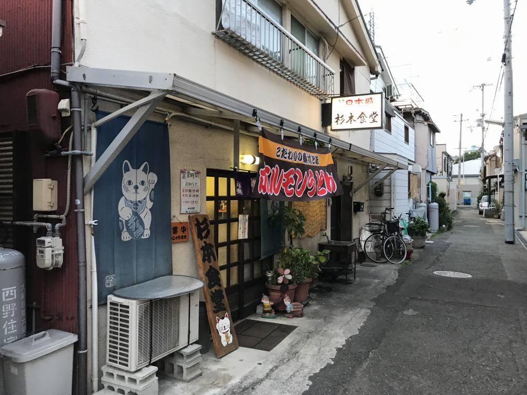 f:id:okuradesu:20180716153055j:plain