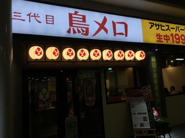 f:id:okuradesu:20180716160712j:plain