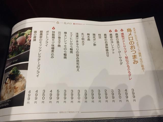 f:id:okuradesu:20180716163511j:plain