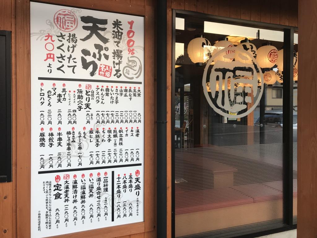 f:id:okuradesu:20180716165622j:plain