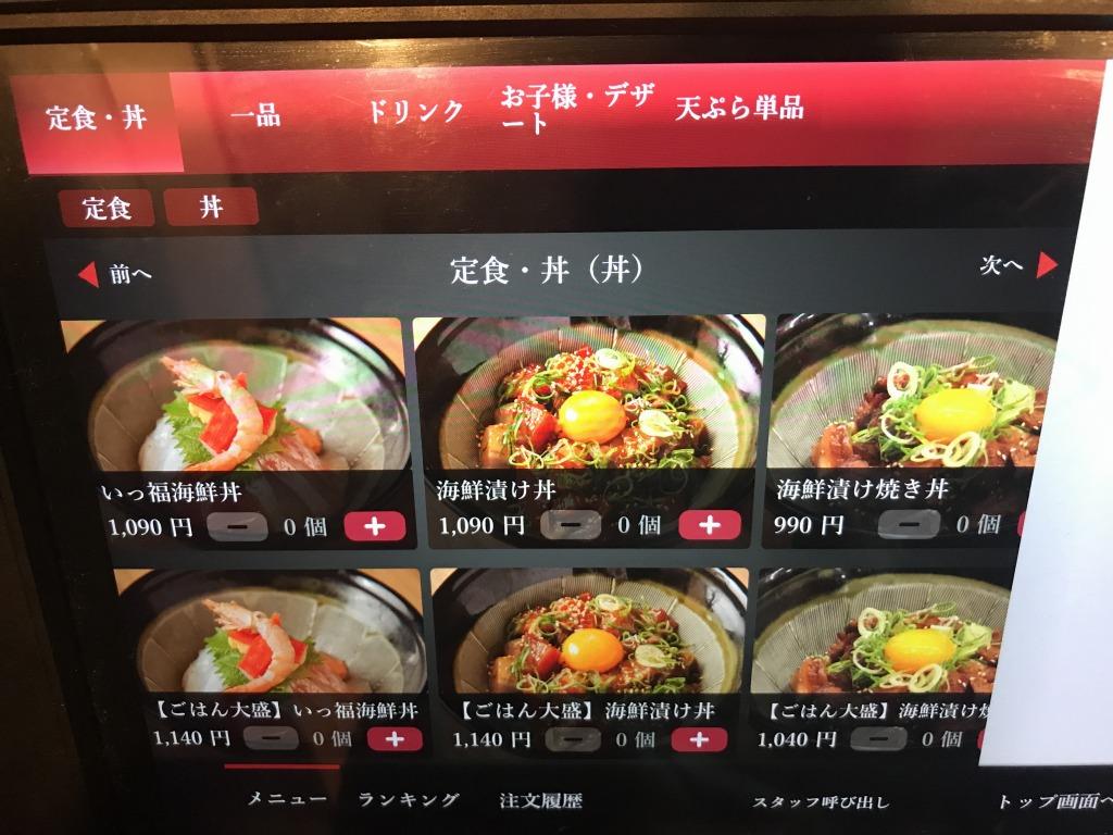 f:id:okuradesu:20180716165730j:plain