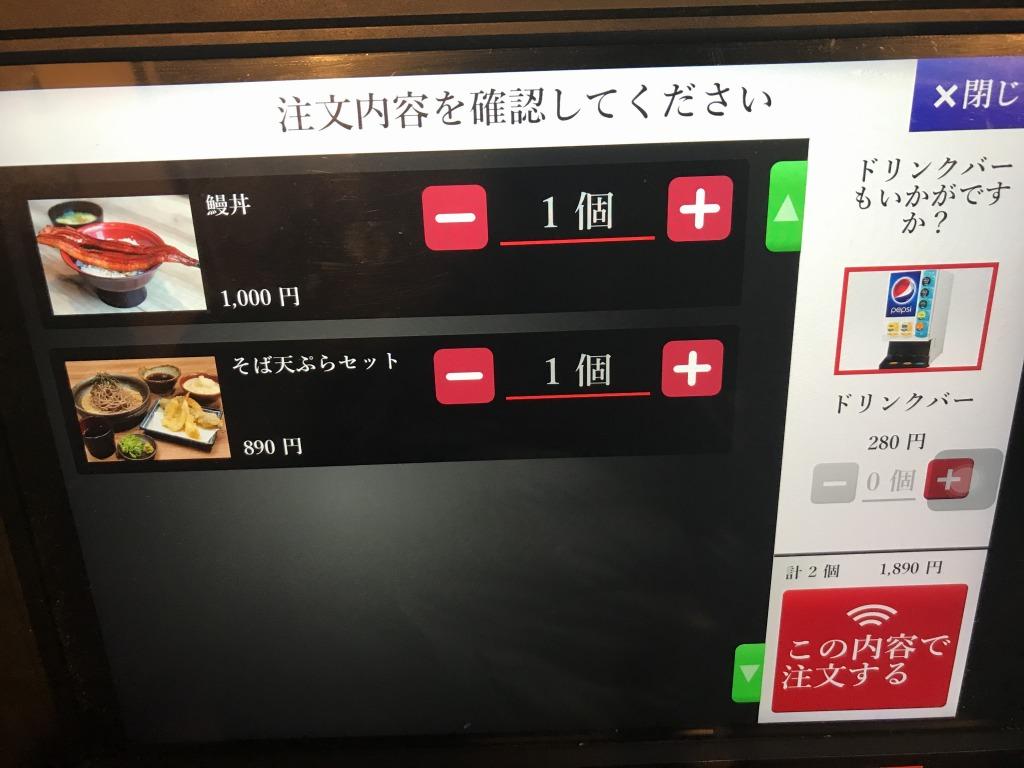 f:id:okuradesu:20180716165818j:plain