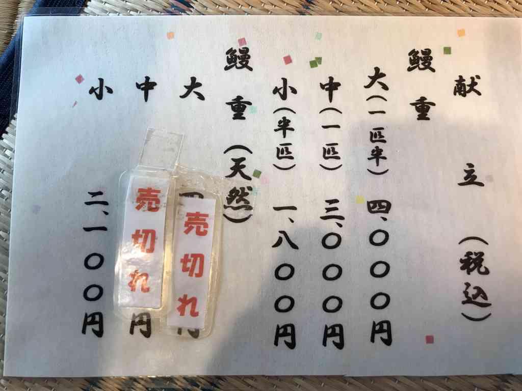 f:id:okuradesu:20180717143025j:plain