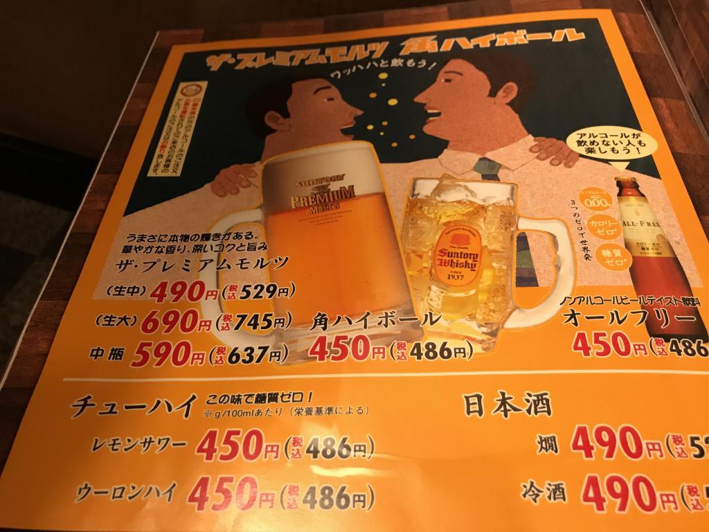 f:id:okuradesu:20180717170155j:plain