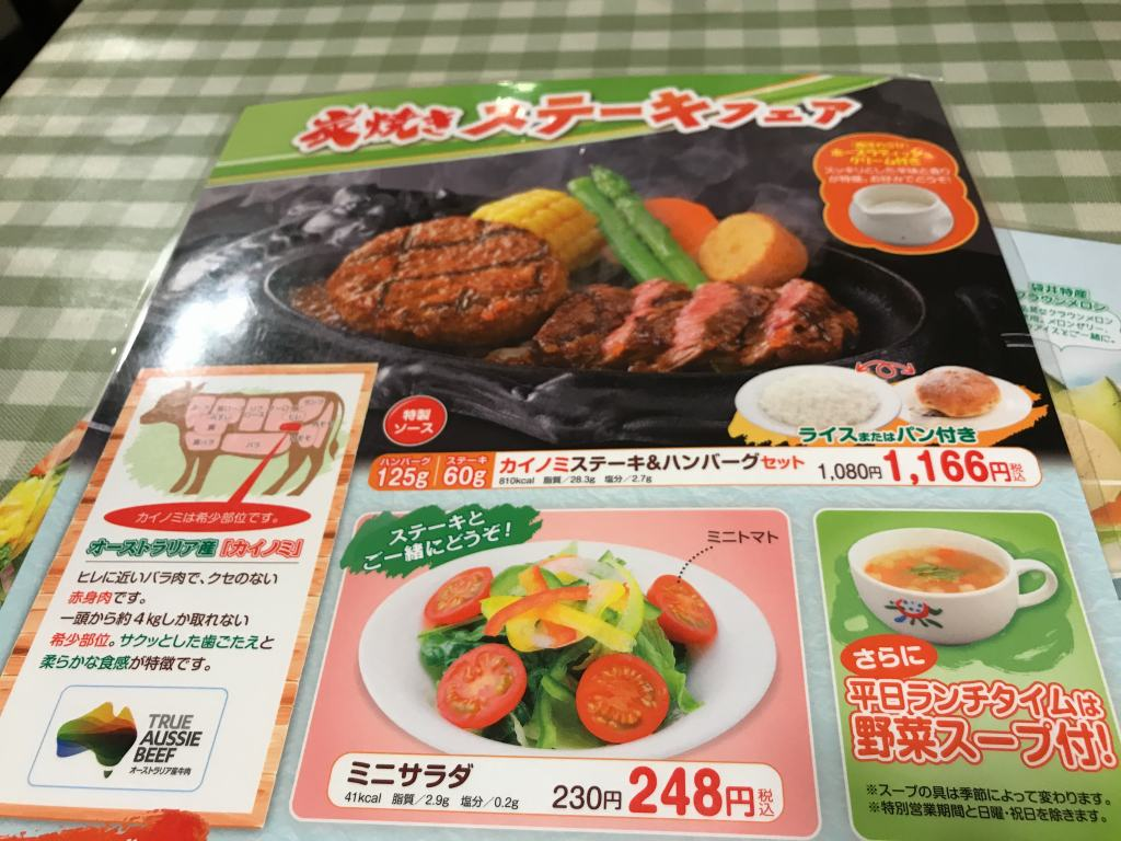 f:id:okuradesu:20180720165009j:plain