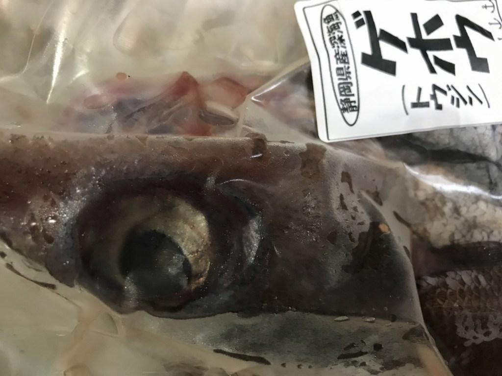 f:id:okuradesu:20180723010149j:plain
