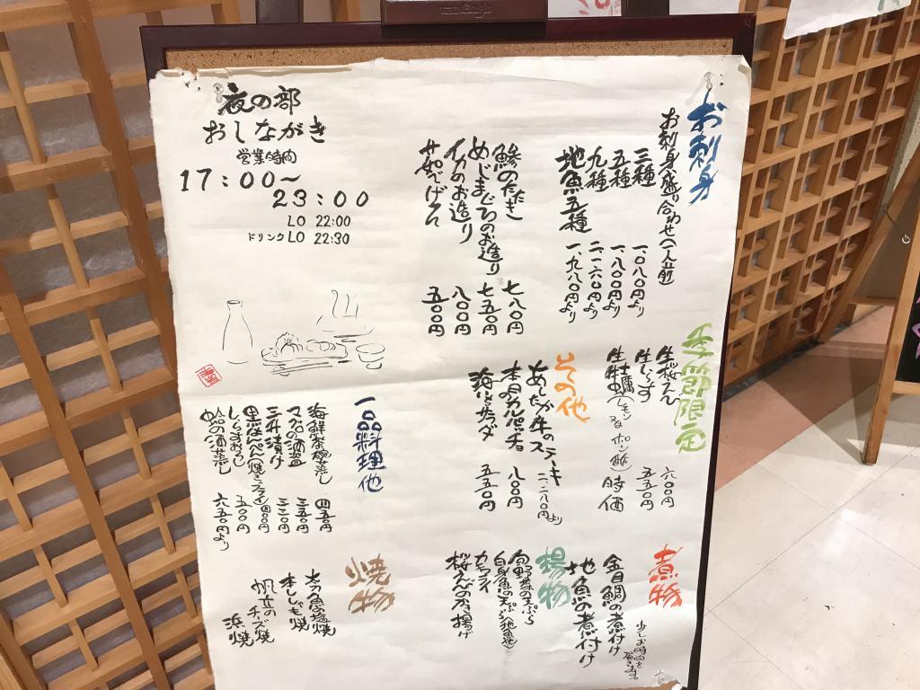 f:id:okuradesu:20180723011759j:plain