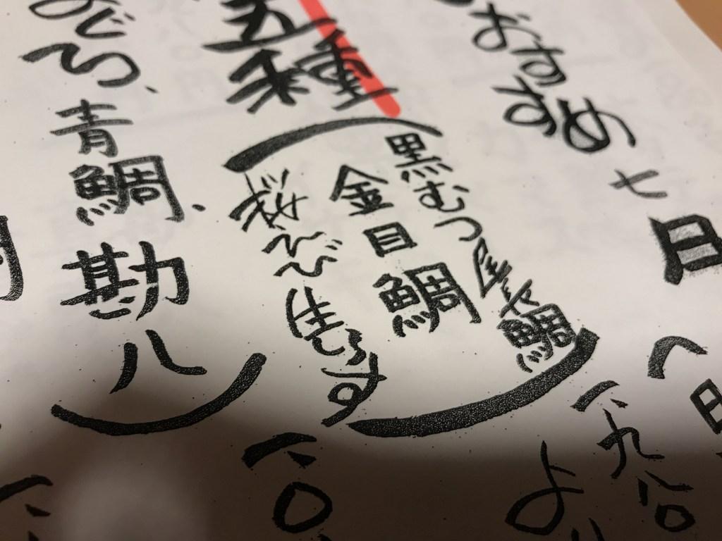 f:id:okuradesu:20180723011833j:plain