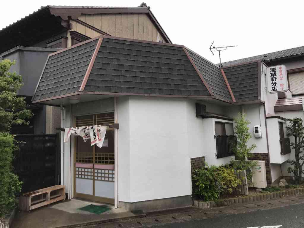 f:id:okuradesu:20180728155705j:plain