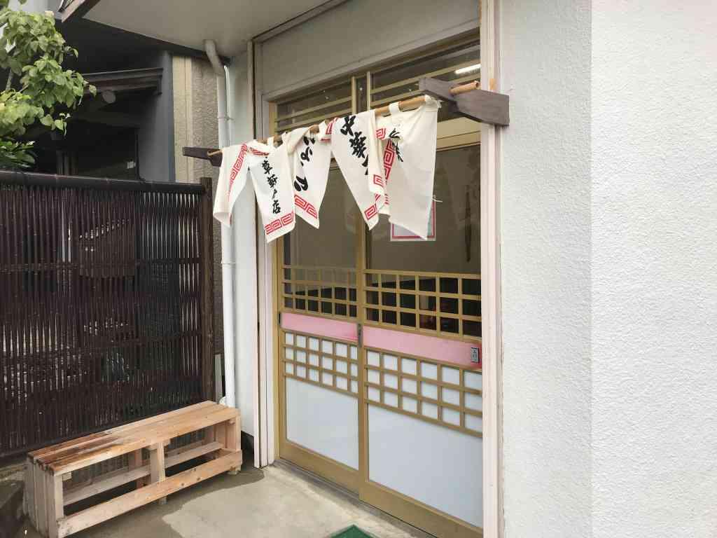 f:id:okuradesu:20180728155709j:plain